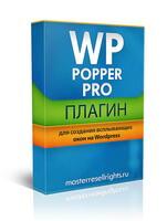 WP Popper Pro